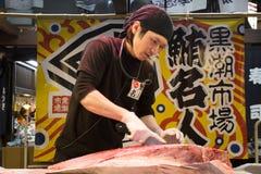 黑潮鱼市,和歌山,神西,日本 免版税图库摄影