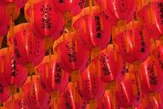 黑色书法中国灯笼字 免版税库存照片