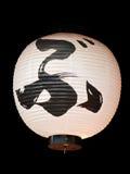 黑色日本灯笼白色 库存图片