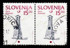 鼓风炉, Zelezniki,斯洛文尼亚文化serie,大约1998年 免版税库存图片