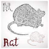 鼠的黄道带例证与样式和字法的 向量例证