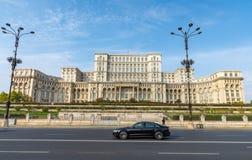 齐奥塞斯库宫殿在布加勒斯特,罗马尼亚 免版税库存图片