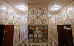 齐奥塞斯库家庭家的PRIMAVERII故宫博物院 库存图片