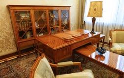 齐奥塞斯库家庭家的PRIMAVERII故宫博物院 库存照片