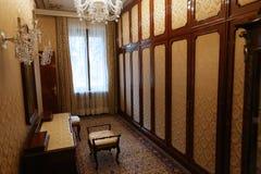 齐奥塞斯库家庭家的PRIMAVERII故宫博物院 免版税库存照片