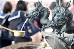 龙喷泉日语 免版税库存照片