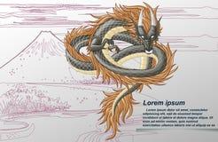 龙是在动画片样式的幻想动物 向量例证