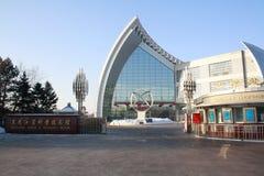 黑龙江科学技术博物馆 免版税库存照片