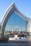 黑龙江科学技术博物馆 免版税库存图片