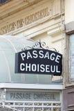 巴黎,段落Choiseul入口 库存图片