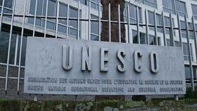 巴黎,法国- 2016年12月, 31日 联合国科教文组织标志板 免版税图库摄影