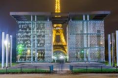 巴黎,法国 库存照片