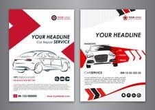 A5, A4服务汽车企业布局模板 汽车修理小册子模板,汽车杂志封面 免版税图库摄影