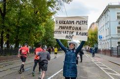 2016年 09 25 :IV莫斯科马拉松 马拉松路线的第24 km 免版税图库摄影