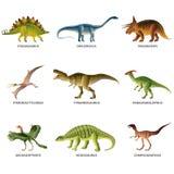 Δεινόσαυροι που απομονώνονται στο άσπρο διανυσματικό σύνολο Στοκ εικόνες με δικαίωμα ελεύθερης χρήσης