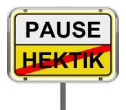 Διακοπή-hektik-σταματήστε Στοκ Εικόνες