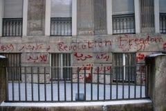Διαμαρτυρίες στη συριακή πρεσβεία Βερολίνο Στοκ φωτογραφίες με δικαίωμα ελεύθερης χρήσης