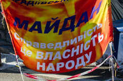 Διαμαρτυρίες Maidan στις 31 Ιανουαρίου 2014 στο Κίεβο, Ουκρανία Στοκ Φωτογραφία