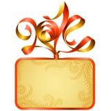 Διανυσματικές πλαίσιο κιβωτίων δώρων και κορδέλλα με μορφή 2 Στοκ Εικόνες