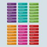 Διανυσματικό κουμπί καθορισμένο Στοκ Εικόνες