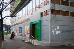 Διασταύρωση και κατάστημα τρόμου Στοκ φωτογραφία με δικαίωμα ελεύθερης χρήσης