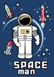Διαστημικό άτομο. Στοκ εικόνα με δικαίωμα ελεύθερης χρήσης