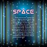 Διαστημικό υπόβαθρο με το φωτισμένο διάδρομο Στοκ Φωτογραφία