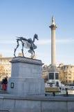 Дареный конь, Hans Haacke Стоковая Фотография