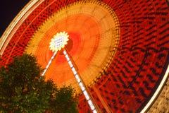 двигать carousel Стоковая Фотография