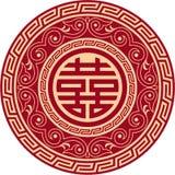 двойной символ счастья Стоковая Фотография RF
