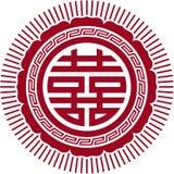 двойной символ счастья Стоковое фото RF