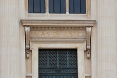 Дворец правосудия (Palais de правосудие) Парижа Франции Стоковая Фотография