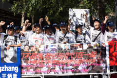 Демонстрация Демократической партии Китая для выпускать Wang Bingzhang, Liu Xiaobo Стоковое Фото