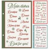 Дизайн меню специального рождества праздничный Стоковое фото RF