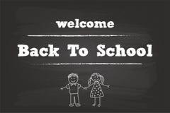 Добро пожаловать назад к ребеятам школьного возраста Стоковые Фотографии RF