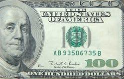 доллар 100 одно счета мы Стоковое Изображение RF