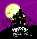 Дом и счастливая предпосылка дизайна сообщения хеллоуина Стоковые Изображения