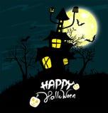 Дом и счастливая предпосылка дизайна сообщения хеллоуина Стоковое Фото
