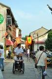 Дорога Pingjiang Стоковое фото RF
