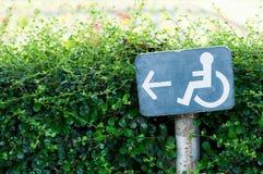 Доступный знак пути Стоковая Фотография