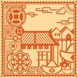 财富在现代风格的村庄设计 免版税图库摄影