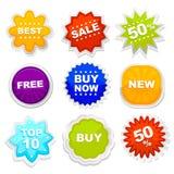 购物标签向量 免版税库存照片