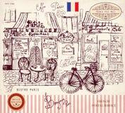 巴黎小餐馆 免版税库存照片