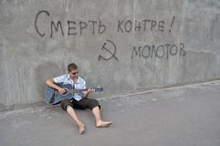 0 улиц jpg гитариста Стоковые Фото