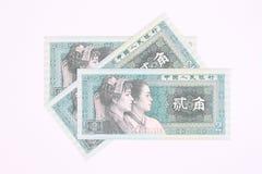 0 2 rmb yuan Fotografering för Bildbyråer