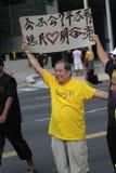 0 3 bersih 免版税库存图片