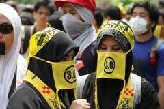 0 3 bersih 免版税图库摄影