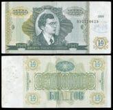 000 10 билетов mmm Стоковая Фотография