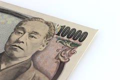 000 10 yen Arkivbild