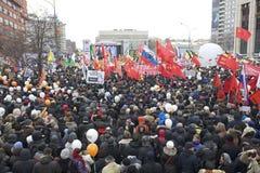 000 100大道连接莫斯科拒付集会sakharov 免版税库存照片